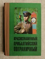 ✅🔥 ☭ History of the THE SOVIET BALTIC BORDER TROOPS of the USSR / Riga 1983