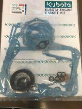More details for kubota engine gasket kit genuine  ref 07916-29595 (02)