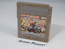 DRUAGA NO TOU THE TOWER OF NINTENDO GAME BOY GB JAP GIAPPONESE ORIGINALE DMG-ADA