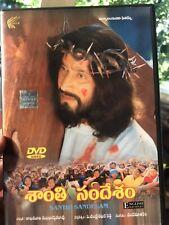 SANTHI SANDESAM (India DVD) Telugu Jesus; Devotional; English Subtitles