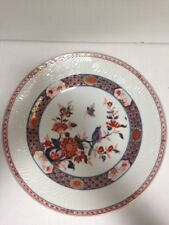 "Lenox Smithsonian Collection Vienna 12"" Round Platter, New"
