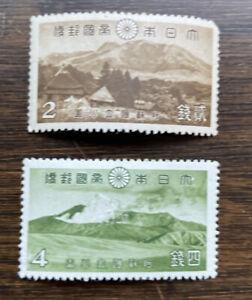 Japan 290-291 MH