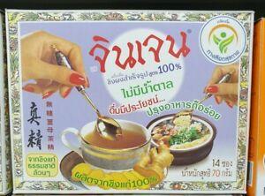タイ・ジンジャーティー 顆粒タイプでお湯に溶かし飲むジンジャーティー(無糖)です。14包入り。