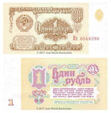 Russia USSR 1 Ruble 1961 P-222 Banknotes UNC