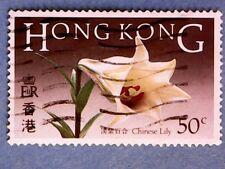 Hong Kong. QE2 1985 50c Native Flowers. SG498. P13½. Used.