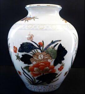 """Porcelain Chinese 9"""" Vase Oriental Lotus Flower Green Blue Gold Trim WBI China"""