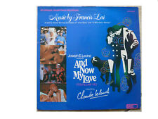 FRANCIS LAI * AND NOW MY LOVE * ORIGINAL SOUNDTRACK  DART ARTS 65377 PLAYS GREAT