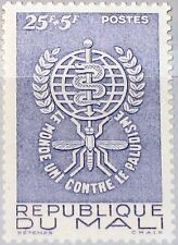 MALI 1962 49 B1 Kampf gegen Fight against Malaria Medizin Mücke WHO Emblem MNH