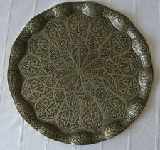 TURKISH ZAMAK WAVY TRAY ANTIC BRASS ROUND Tea Coffee Drink Serve Ottoman Motif