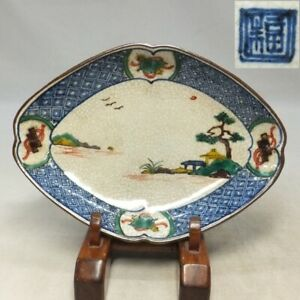 A130: Rare, real old Japanese KO-KUTANI colored porcelain plate of typical work