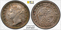 1890 H Hong Kong Queen Victoria 5 cents Silver Coin  toned PCGS AU53 香港五仙