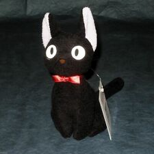 OFFICIAL Kiki's Delivery Service Jiji plush toy (M) - NEW