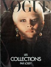 Magasine VOGUE - #579 - Septrmbre 1977