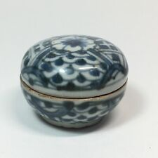 Antique Chinese Ming Dynasty Porcelain Box