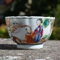 Antique Chinese Porcelain Rose Mandarin teacup Qianlong Period Famille Rose