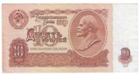 1961 USSR CCCP Russian 10 Rubles Soviet Era Banknote Currency Money (33)