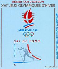 Yt 2678A SKI DE FOND   FRANCE  FDC  ENVELOPPE PREMIER JOUR