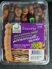 Tamarind 100% Thai Fruit Natural Herb Fruit Product of Thailand