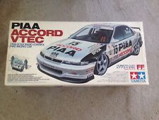 RARE Tamiya 1/10 RC Honda Accord PIAA VTEC FWD FF 58186 Kit