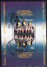 SAN MARINO 1994 BASILICA S.MARCO/VENICE/ARCHITECTURE/UNESCO souv.sheet USED