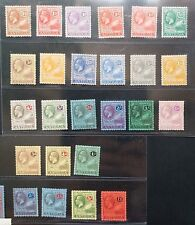 ANTIGUA 1921 KG V 1/2d to £1 SG 55 - 80 Sc 42 - 57 wmk MCCA MSCA set 7 + 16 MNH