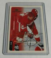 BRENDAN SHANAHAN - 1998/99 UD MVP - #72 - GOLD SCRIPT - #30/100 - RED WINGS -
