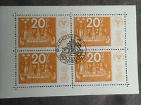 SCOTT #1045 1974 SWEDEN STOCKHOLM PHILATELIC EXPO SOUVENIR SHEET/STAMPS CTO
