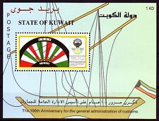 Kuwait 2000 ** Bl.8 Schiffe ships Zoll Customs
