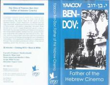 VHS:  YAACOV BEN-DOV: FATHER OF THE HEBREW CINEMA#