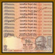 India 10 Rupees x 10 pcs Set, 2010 P-95 (Serial #999931-40) R Symbol Unc