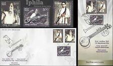 3 Musicians Singers Set India 2010 FDC Fld Music Veena Musical Instrument Singer