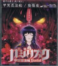 ONMYO-ZA ONMYOUZA-BASILISK KOGA NINPOCHO-JAPAN CD B63
