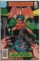 Detective Comics #557 Batman  Robin fights alone! FN 1985