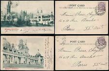 Glasgow Posted Pre 1914 Collectable Scottish Postcards