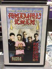 Bones Brigade The Search For Anemal Chen DVD 1987 Skateboarding Tony Hawk Powell