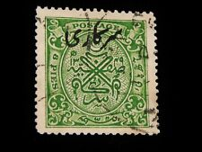 Vintage Stamp, HYDERABAD INDIA 1934 DUTY REVENUE TAX, Green, Overprint, Used