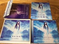 Sarah Brightman - La Luna - Taiwanese 2-cd Set - Cd/Video Cd. Extremely Rare.