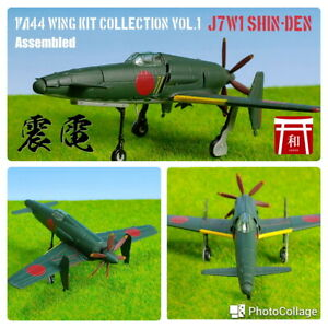[Assembled] F-Toys 1/144 WING KIT COLLECTION Vol.1 / J7W1 Shinden [Rare]