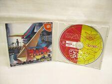 CHO KOUSENKI KIKAIOH Tech Romancer CAPCOM Ref/bbc Dreamcast Sega Japan Game dc