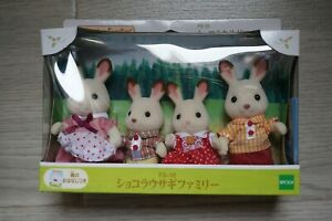 Sylvanian Families, FS- 16 Chocolate Rabbit Family Figures (New)