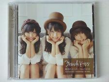 AKB48 French Kiss Saisho No Mail CD + Music DVD 4T Avex Trax AVCA-49389/B Idol