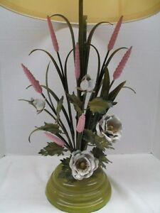 AWESOME VINTAGE MID-CENTURY MODERN METAL FLORAL BASE TABLE LAMP ~ RARE DESIGN
