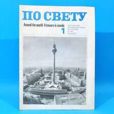 DDR Po swetu 1 von 1987 По свету | Russisch Englisch Französisch | Schulbuch