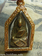 Phra Chinnaraj Phim Indochin,Wat Suthat ,Bangkok Yr 2484 , 3 Stamp Thai Buddha