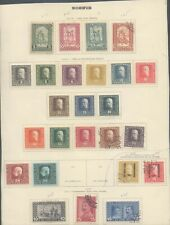Bosnia - Lot of MH/Used Stamps on Collector Page 10000/5