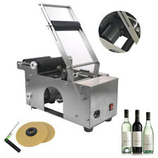 More details for new mt-50 semi-automatic round bottle labeler labeling machine