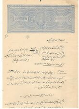 INDIA, RAJGARH STATE 1938  FULL REVENUE DOCUMENT SHEET