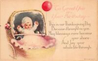 Ellen H. Clapsaddle Happy Birthday Postcard Little Baby with Red Balloon~116822