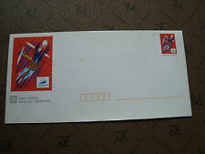 FRANCE - enveloppe entier 1998 (pret a poster) (cy25) french