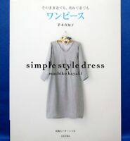 Simple Style Dress - Machiko Kayaki /Japanese Clothes Sewing Pattern Book